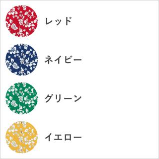 EP-8300